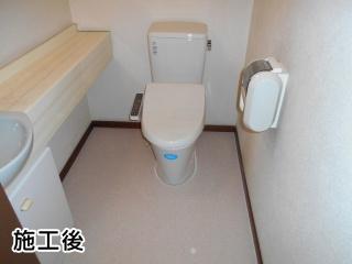 INAX トイレ TSET-AZ2-IVO-0 施工後