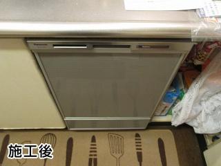パナソニック 食洗機 NP-45MD7S 施工後