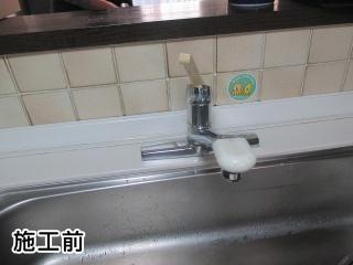 TOTO キッチン水栓 TKGG33E 施工前