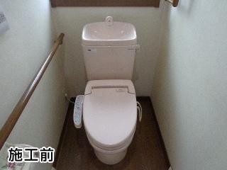 パナソニック トイレ アラウーノV XCH3014WST 施工前