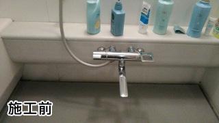 TOTO 浴室水栓 TMGG40EW 施工前