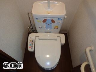 パナソニック トイレ XCH1401WS 施工前