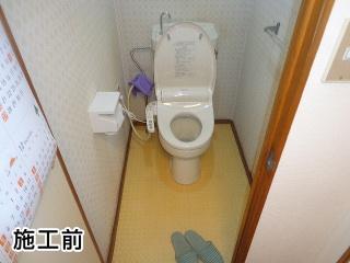 TOTO トイレ CS230BM+SH231BA 施工前