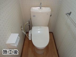TOTO トイレ CS230BM+SH231BA 施工後