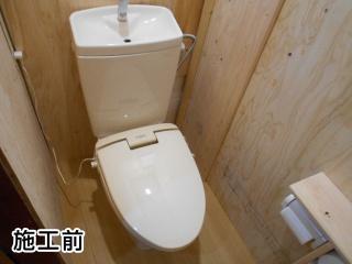 INAX トイレ YBC-ZA10H-200–DT-ZA150H-BW1 施工前