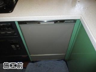リンナイ 食洗機 RSW-F402C-B 施工前
