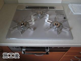 リンナイ ビルトインコンロ RHS32W22E4RC-STW-13A 施工後