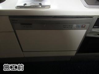 パナソニック 食器洗い乾燥機 NP-P60V1PSPS 施工前