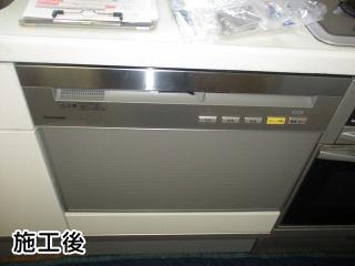 パナソニック 食器洗い乾燥機 NP-P60V1PSPS 施工後