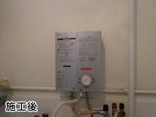 リンナイ 瞬間湯沸器 RUS-V51YT-SL-13A 施工後