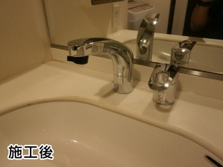 LIXIL  洗面水栓 SF-810SYU