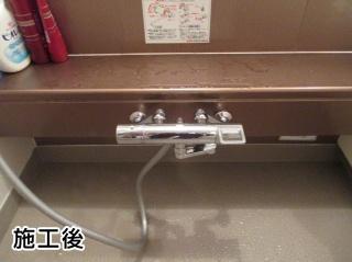 TOTO  浴室水栓 TMGG40SE