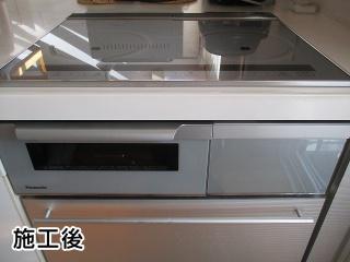 パナソニック IHクッキングヒーター KZ-W363S