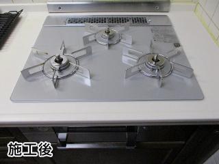 リンナイ ビルトインコンロ RHS32W22E4RC-STW-13A-KJ 施工後