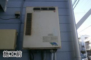 ノーリツ ガス給湯器 BSET-N6-061-13A-15A 施工前