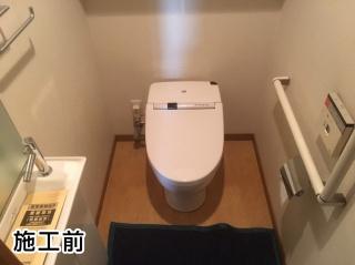 パナソニック トイレ CH1401WS 施工前