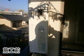 リンナイ ガス給湯器 RUF-VS1615SAW-13A 施工前