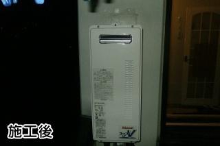 リンナイ ガス給湯器 RUF-VS1615SAW-13A 施工後
