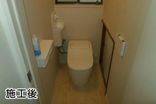 パナソニック トイレ TSET-AS2-WHI 施工後