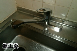 TOTO キッチン水栓 TKGG33E 施工後