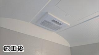 高須産業 浴室換気乾燥暖房器 BF-231SHA 施工後