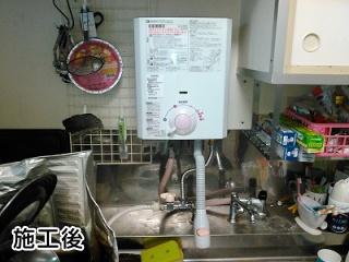 ノーリツ 瞬間湯沸し器 GQ-530MW-13A 施工後