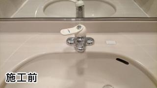 INAX 洗面水栓 LF-B350S 施工前