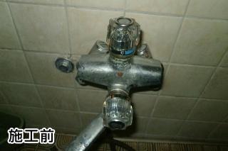 LIXIL 浴室水栓 BF-WM145TSG 施工前