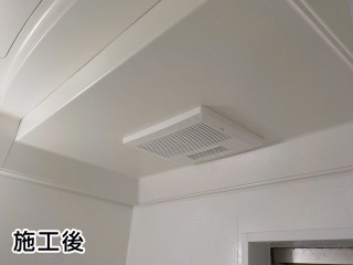 高須産業 浴室換気乾燥暖房機 BF-231SHA 施工後