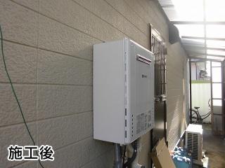 ノーリツ ガス給湯器 BSET-N0-062-LPG-20A