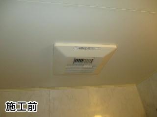 パナソニック 浴室換気乾燥暖房器 FY-13UG5V 施工前