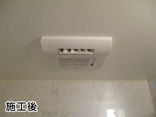 パナソニック 浴室換気乾燥暖房器 FY-13UG5V 施工後
