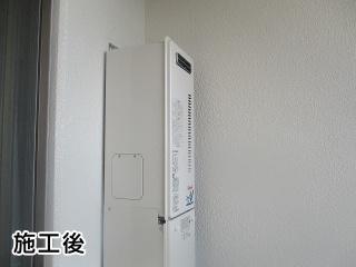 リンナイ ガス給湯器 RUF-VS2005SAW-13A-120V