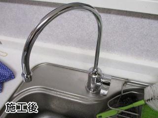 三菱レイヨン 浄水器 A501ZCB 施工後