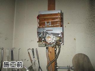 ノーリツ 瞬間湯沸し器 GQ-531W-13A 施工前
