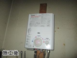 ノーリツ 瞬間湯沸し器 GQ-531W-13A 施工後