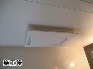 パナソニック 浴室換気乾燥暖房器 FY-22UG6V-KJ