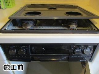 パロマ ビルトインコンロ PD-N60WV-60CV-13A-KJ 施工前