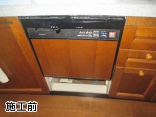 リンナイ 食器洗い乾燥機 RKW-404A-B 施工前