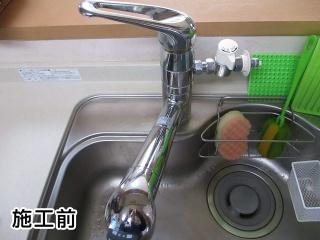 TOTO キッチン水栓 TKGG32EBS-KJ 施工前