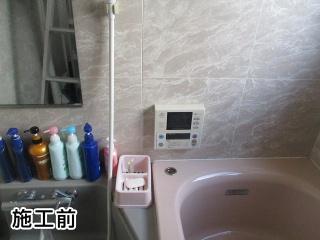 ノーリツ 浴室テレビ YTVD-1203W-RC 施工前