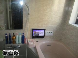 ノーリツ 浴室テレビ YTVD-1203W-RC 施工後