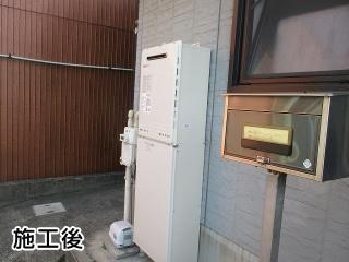 ノーリツ ガス給湯器 BSET-N4-055-13A-20A 施工後