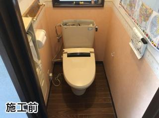 パナソニック トイレ TSET-AU01-WHI 施工前
