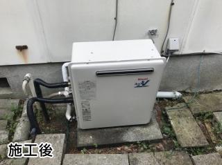 リンナイ ガス給湯器 RUF-A2003SAG-A-13A-120V 施工後