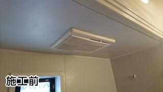 東芝 浴室換気乾燥暖房器 DVB-18SS3-KJ 施工前