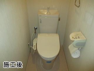 LIXIL トイレ TSET-AZ3-IVO-1-155