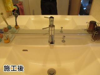 INAX 洗面水栓 LF-E345SYC-KJ 施工後