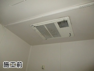 パナソニック 浴室換気乾燥暖房器 FY-13UG6V-KJ 施工前