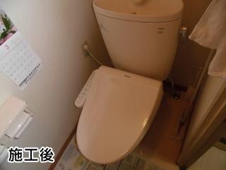 東芝 温水洗浄便座 SCS-T160 施工後